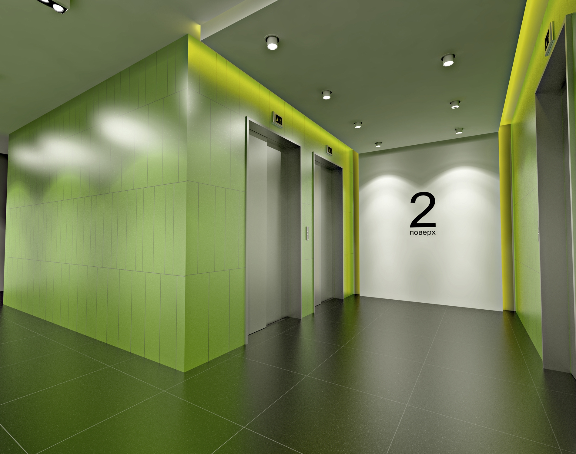 Дизайн лифтовых холлов